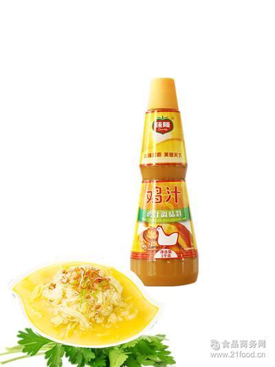 1000克g 鸡肉浸膏浓汤底调味酱料 佳隆鸡汁调味料