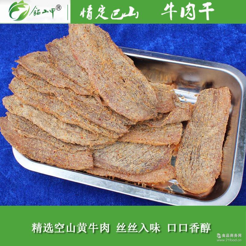 情定巴山秘制牛肉干散装500g肉干肉脯休闲食品(暂时无货)