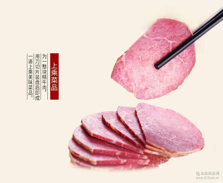 原味175g*2袋香滑爽口 牛肉厂家直销批发兼零售 平遥牛肉批发