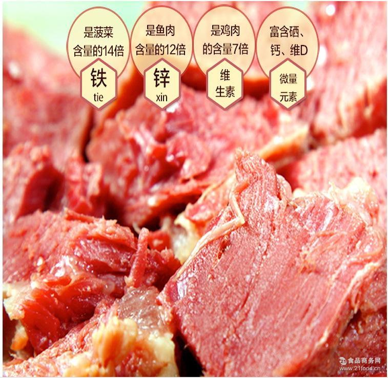 农副产品特产小吃平遥牛肉原味牛肉干厂家直销饭后小吃