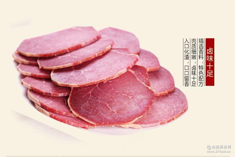 香卤牛肉300g 山西特产冠陶漂洋过海牛肉 休闲零食香卤味牛肉干