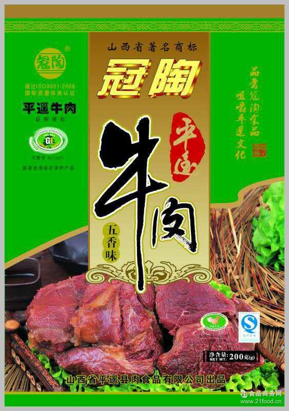 精制五香风干牛肉山西特产拉丝牛肉干 冠陶筋筋香五香味牛肉200g