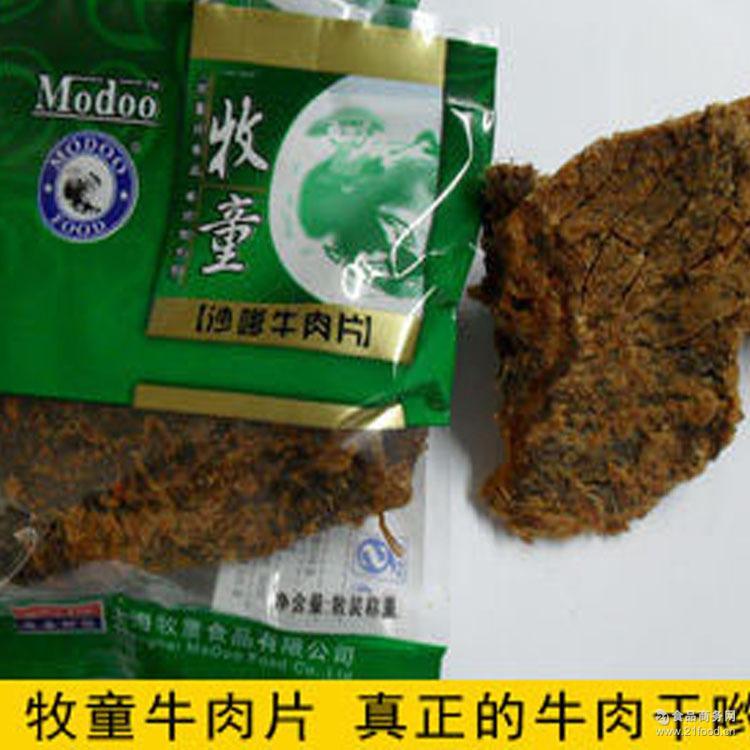 小牧童沙嗲牛肉干 上海*牧童牛肉片 500g