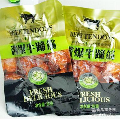 酱爆牛蹄筋500g无添加防腐剂真材实料厂家直供微商热卖牛肉零食