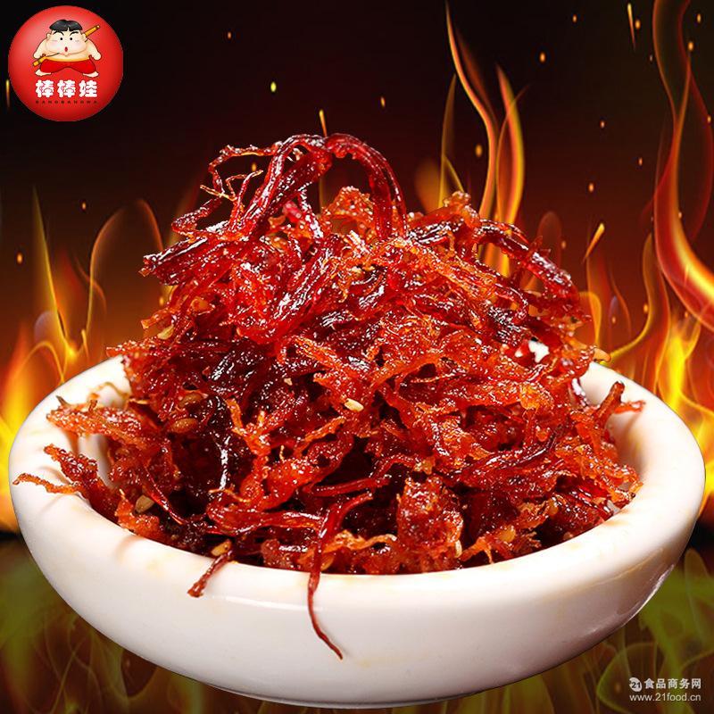 四川特产麻辣牛肉干辣条零食小吃 棒棒娃灯影牛肉丝150g