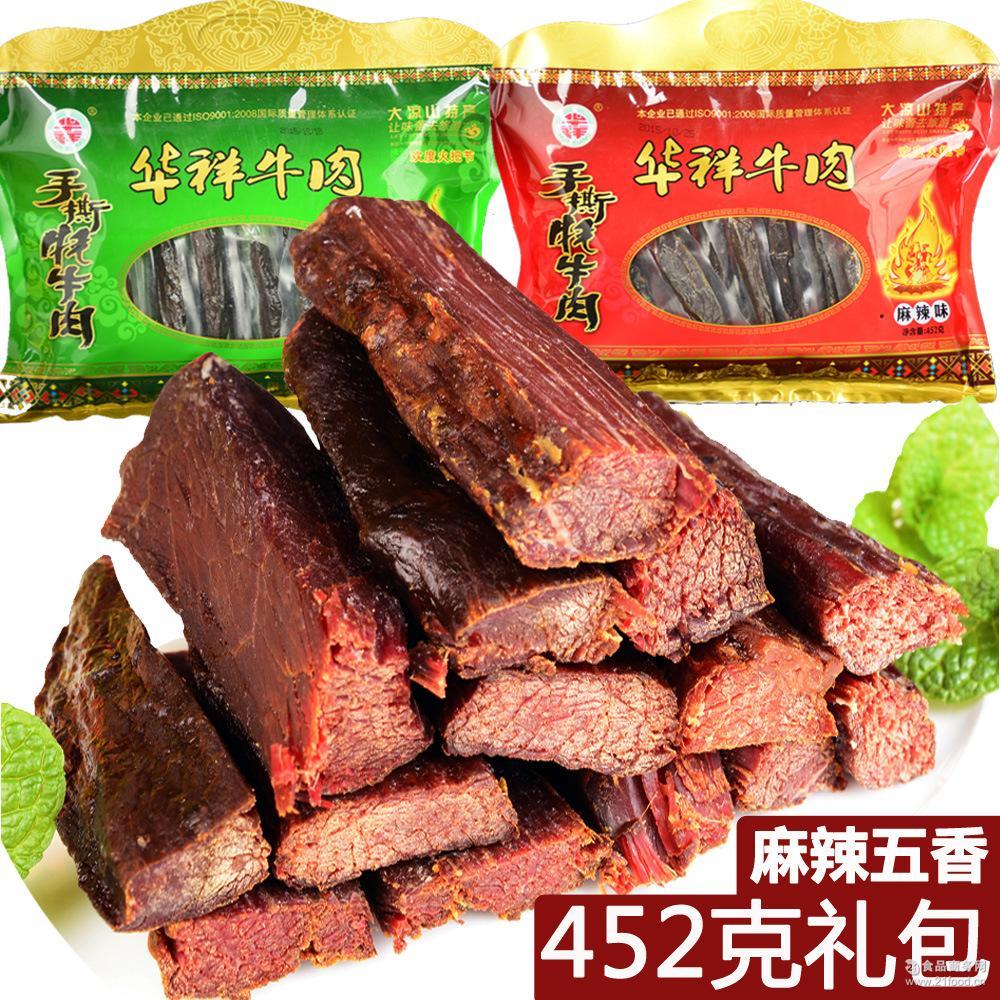 四川特产麻辣香辣五香原味牛肉干 452g礼包装 手撕牛肉干