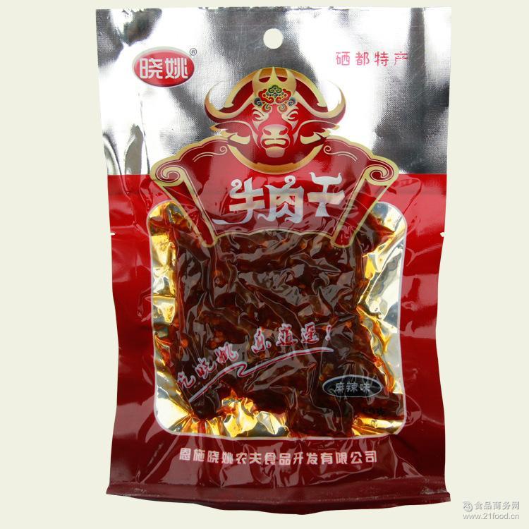 辣爽零食小吃恩施特产川味 晓姚麻辣牛肉干条60g袋装