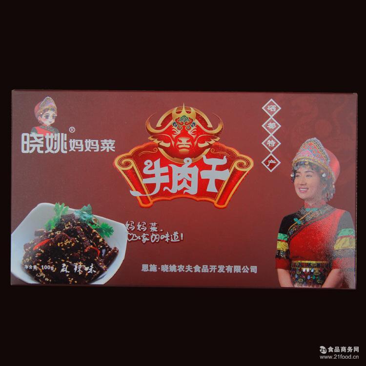 晓姚麻辣牛肉干条100g礼盒 辣爽零食小吃恩施特产川味