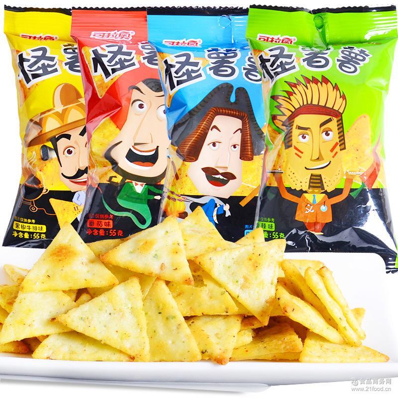 4口味非油炸薯片办公休闲膨化小零食品 可拉奥怪薯薯55g袋