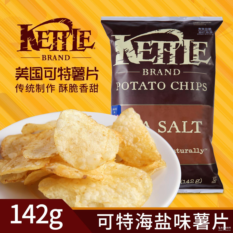 5折 可特美国进口膨化食品海盐味薯片142g土豆片儿童休闲食品批发