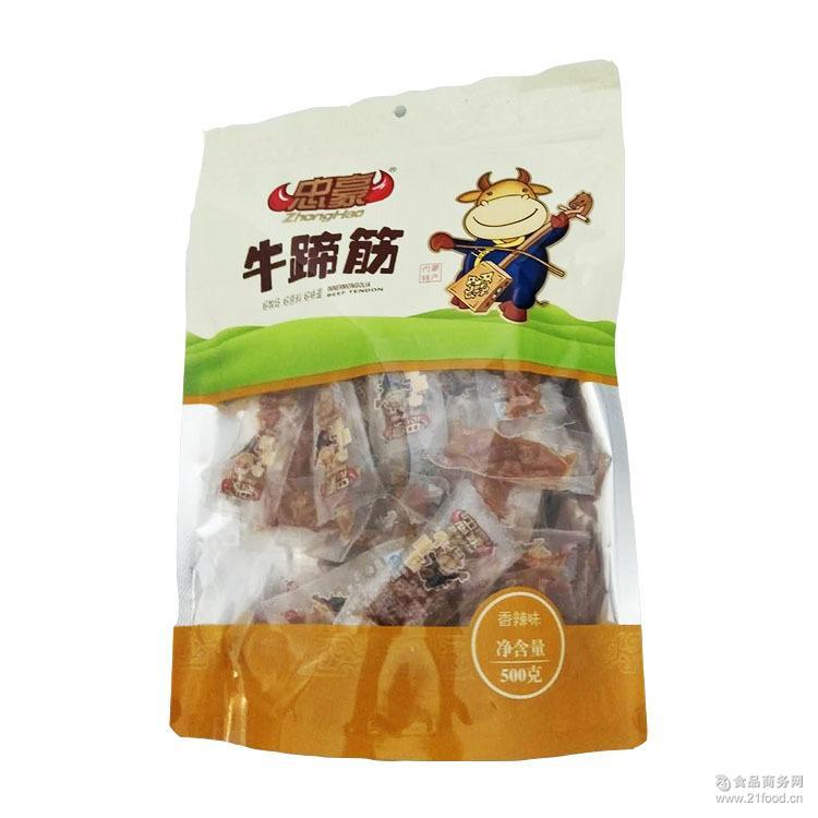 香辣味牛蹄筋500g 内蒙古特产食品牛蹄筋 休闲零食牛蹄筋批发