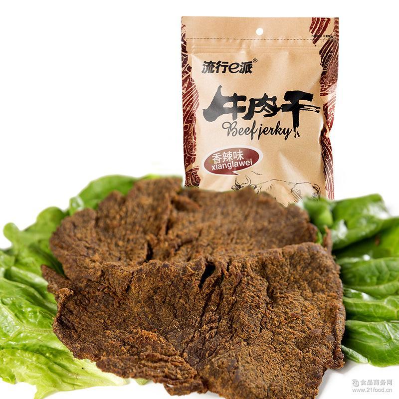 特产牛肉多种口味牛肉干牛肉片休闲旅行办公零食食品小吃82g