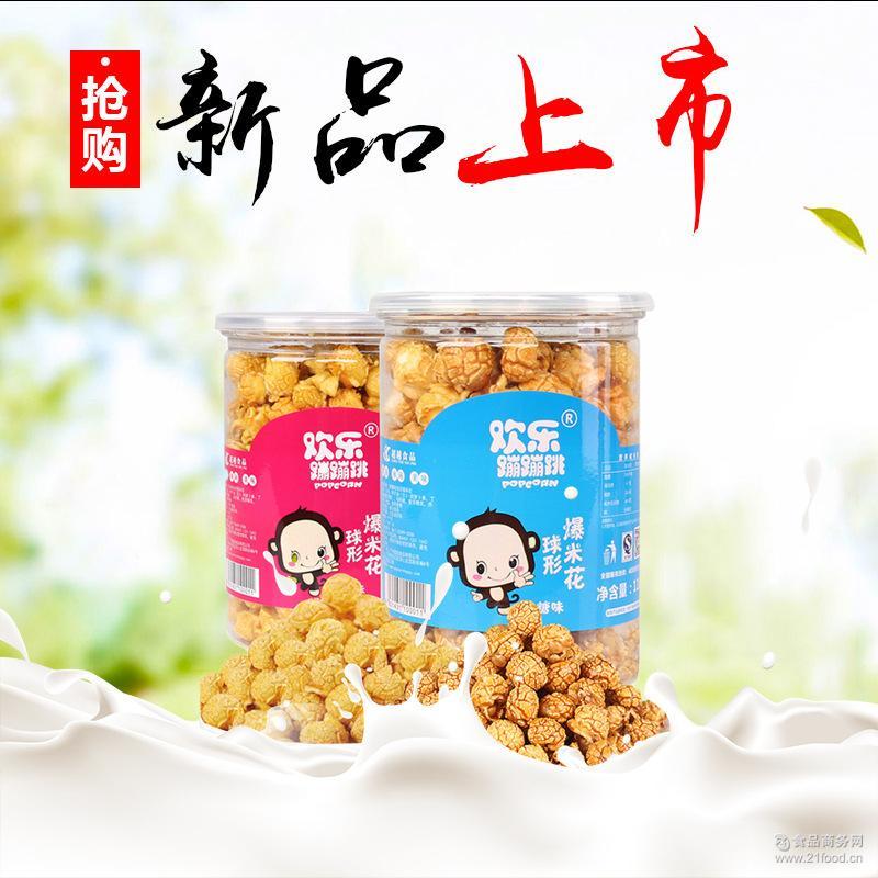 休闲膨化零食玉米花爆米花奶油焦糖味办公室小吃炒货食品罐装110g