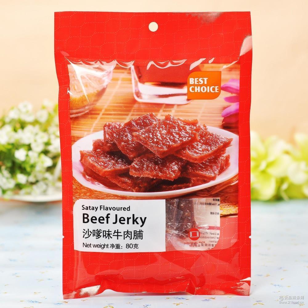 香港 进口熏烤腌制肉干肉片休闲食品零食80g 黑椒味 时选牛肉脯