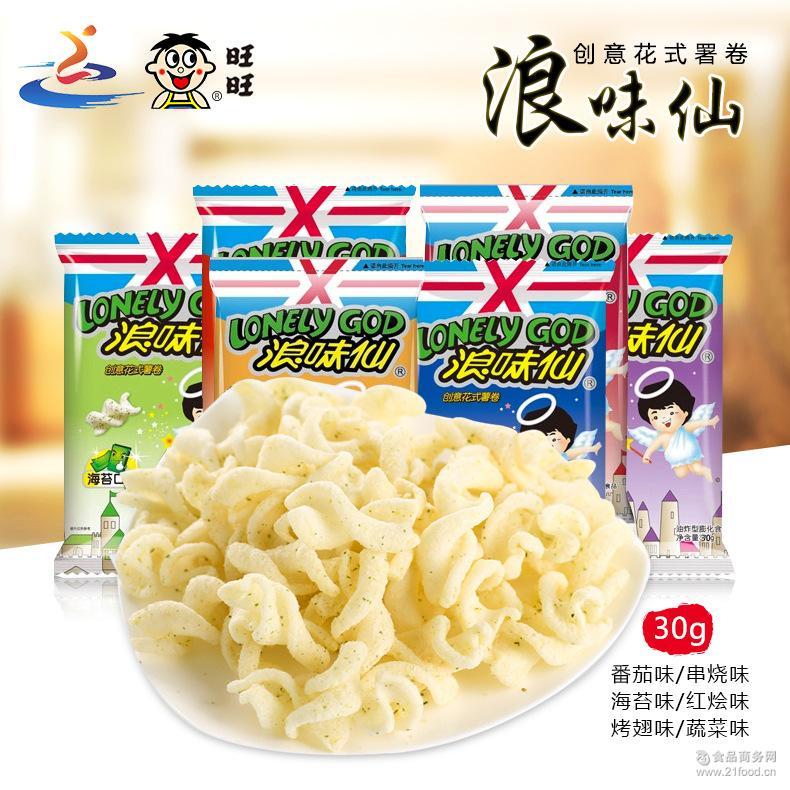 旺旺浪味仙30g*60 蔬菜原味休闲零食膨化薯卷小吃原味薯片