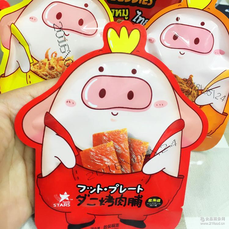 5斤/袋 香港进口休闲食品零食北海道众星碳烤猪肉脯猪肉片猪肉条