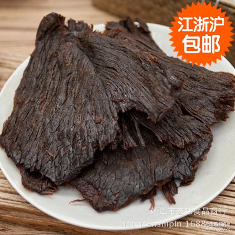 黑牛肉片 箱 供应温州手撕牛肉干 爆款 片 20斤 *牛肉批发