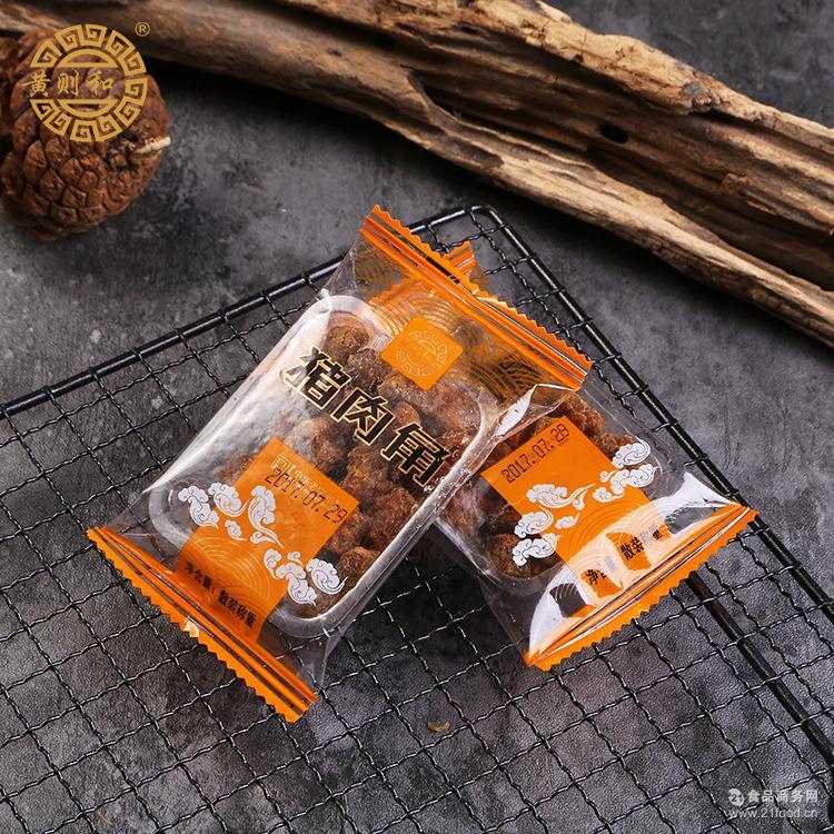黄则和散装原味猪肉角 特色小吃办公室休闲食品肉类零食 厂家批发