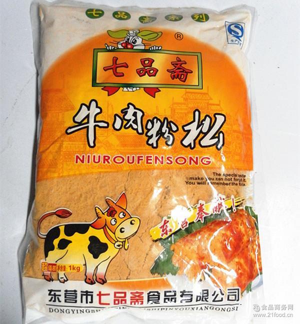 拌饭七品斋肉松松粉.寿司用香菇粉烘焙用牛肉上海肉松v拌饭市场价格图片