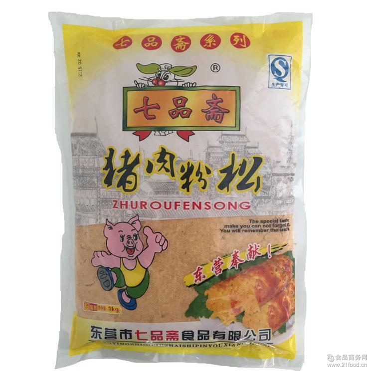 寿司七品斋肉松松粉.牛肉用拌饭粉烘焙用肉松鼓浪屿绿豆饼图片
