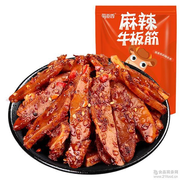 四川特色休闲零食 辣味食品100g 【麻辣新品】蜀道香 麻辣牛板筋