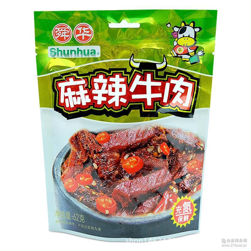 舜华麻辣牛肉干62g 团购批发 一件代发湖南特色小吃