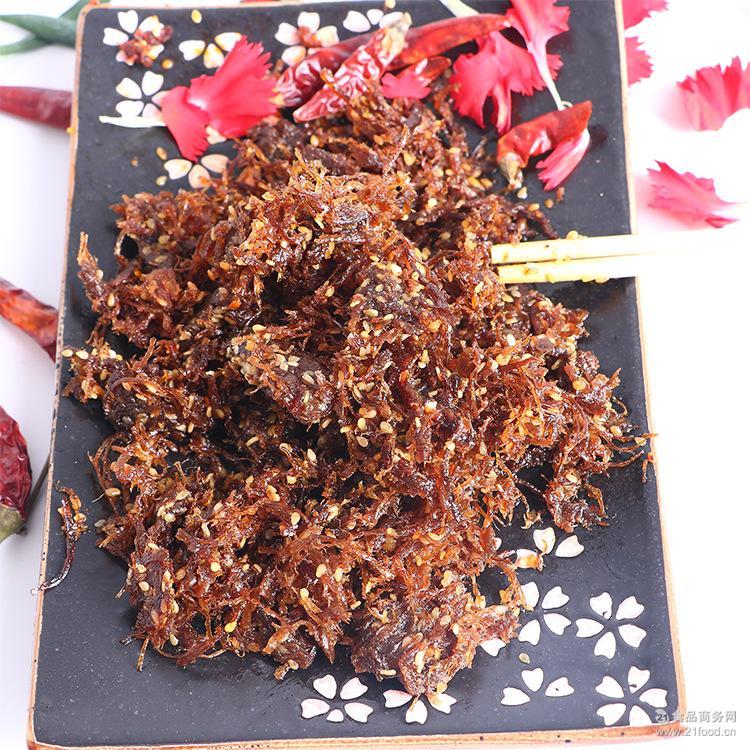 川汉子 灯影牛肉丝五香/麻辣味120g 四川特产牛肉干丝牛肉条