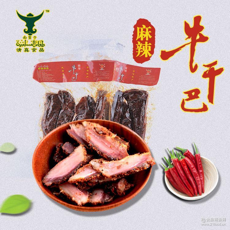 云南特产休闲食品天椒麻辣牛干巴400g/袋爆腌干巴