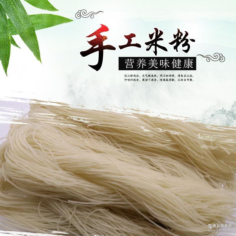 江西特产米粉正宗南昌手工新鲜大米细米线干粉炒粉散装批发