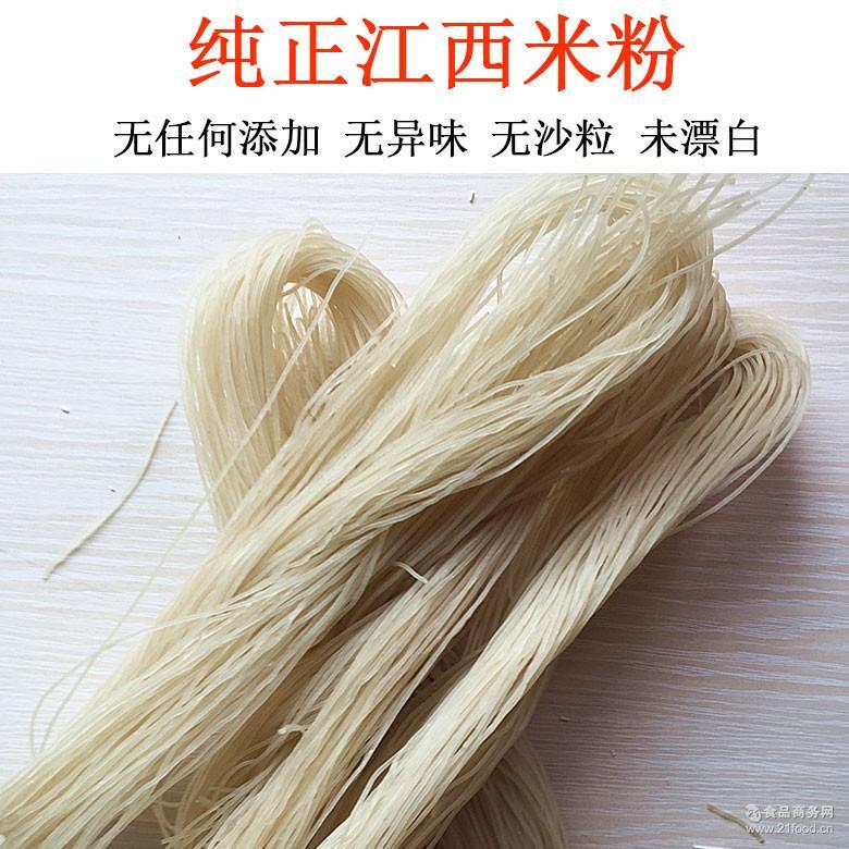 江西米粉特产正宗南昌手工新鲜米粉干粉炒米粉大米米线批发