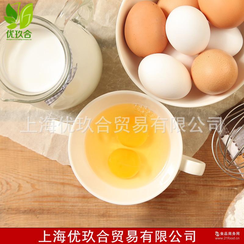 崇明土鸡蛋礼盒装原生态新鲜草鸡蛋批发蛋农家散养正宗纯天然新鲜
