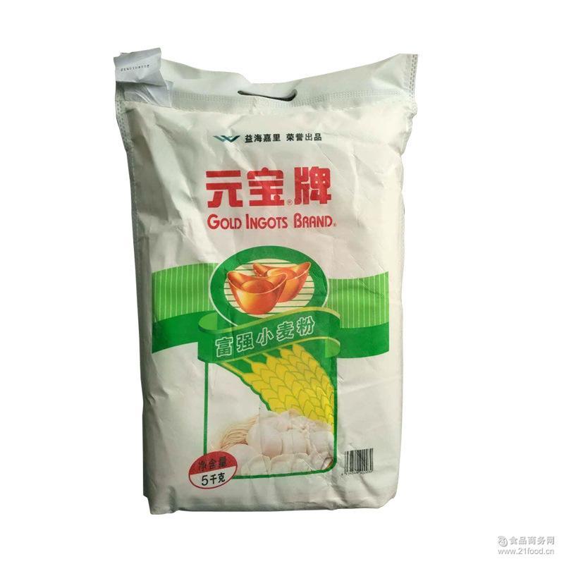 包子 2015年元宝牌富强小麦粉 烤饼专用粉10斤装 烙饼 馒头
