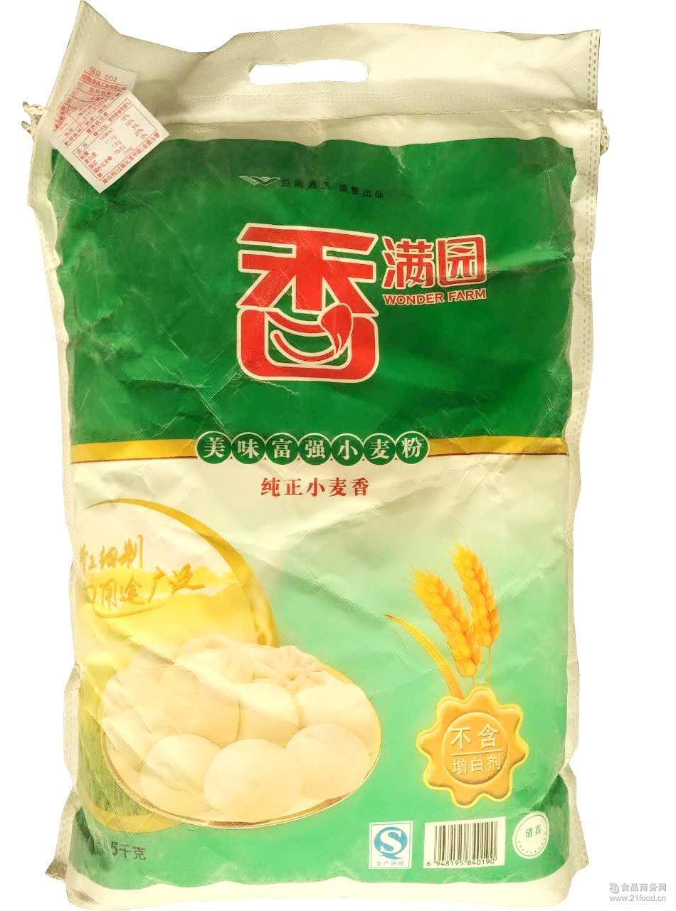 香满园面粉美味富强小麦粉5kg/袋纯正小麦香包子馒头饺子专用粉