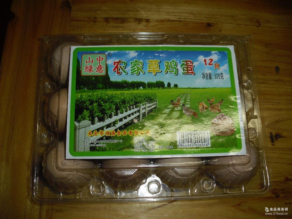 团购草鸡蛋礼盒草鸡蛋礼盒山中绿意12枚草鸡蛋盒装