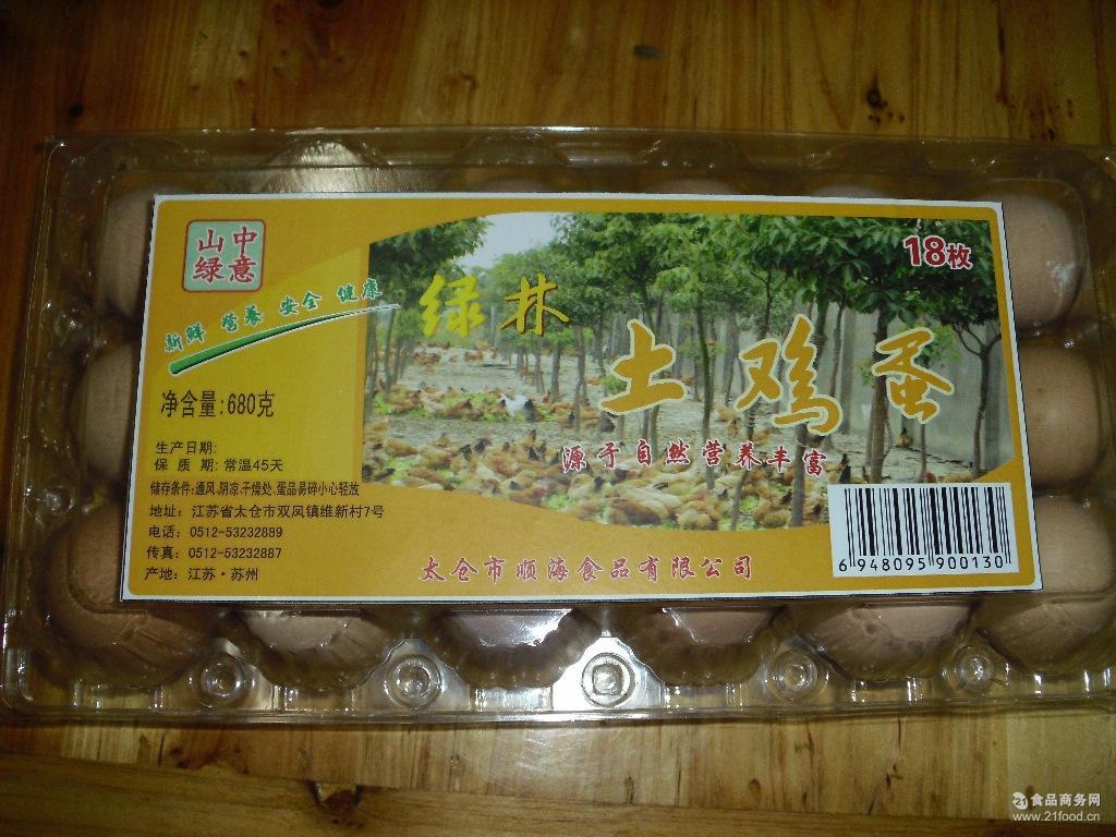 团购草鸡蛋礼盒草鸡蛋礼盒山中绿意18枚草鸡蛋盒装