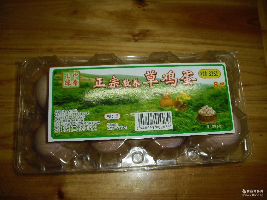 团购草鸡蛋礼盒草鸡蛋礼盒山中绿意8枚草鸡蛋盒装
