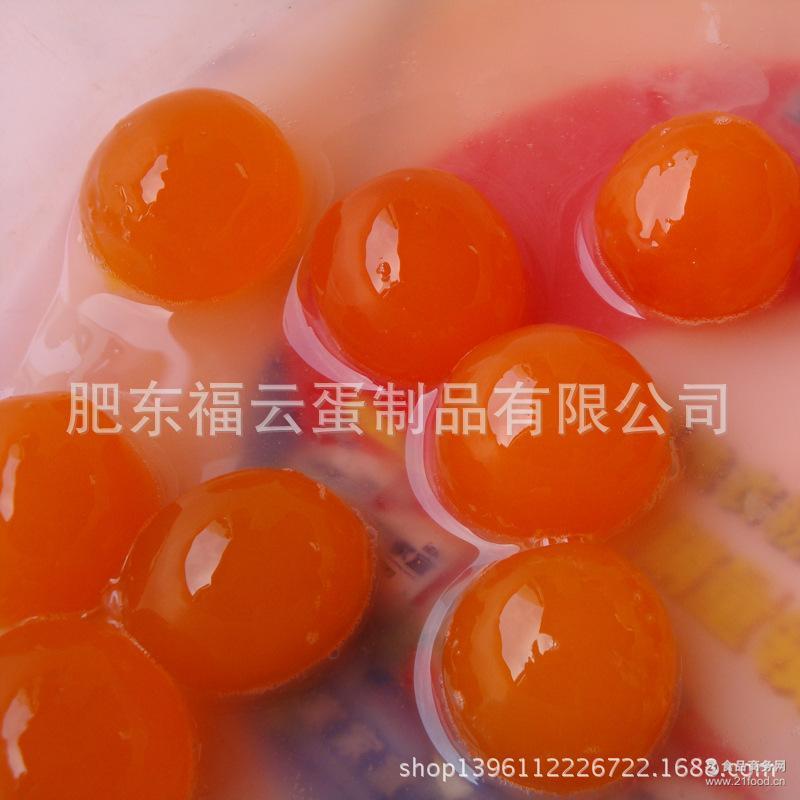 溢齿流香 价格面仪 中秋节*咸鸭蛋黄 油光四溢 供应优质蛋黄