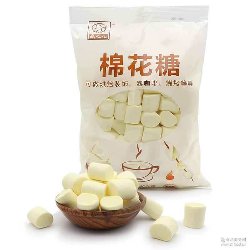 盛之花糖果 烘焙专用棉花糖 牛轧糖原料可烧烤泡咖啡500克榴莲糖