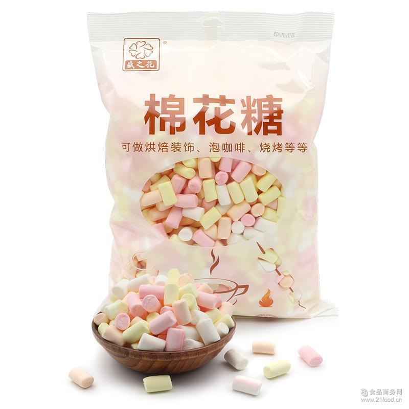 糖果零食批发500克芒果味 烘焙装饰泡咖啡 盛之花迷你彩色棉花糖