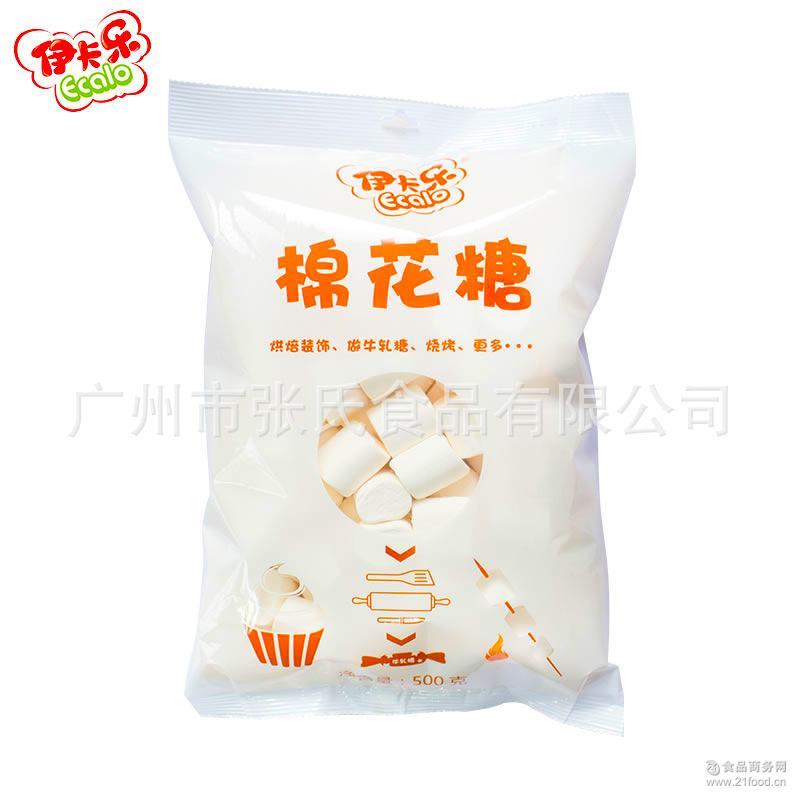 白色烘焙 厂家直销棉花糖 日式可烧烤泡咖啡500g批 牛轧糖 原料