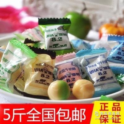 新包装 500g散装约100颗 结婚喜糖果正宗悠哈特浓牛奶糖特价批发