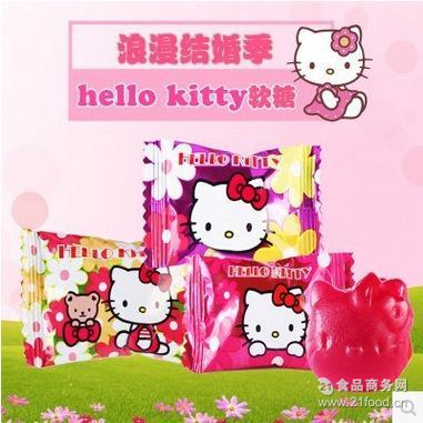 kitty果汁水果软糖QQ橡皮糖结婚糖果500g散装零食批发 正宗hello