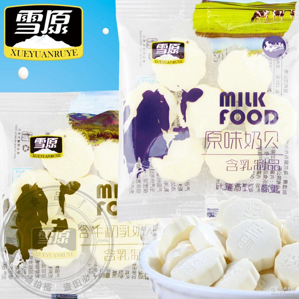 内蒙古特产 散装牛初乳奶贝乳制品厂家批发食品零食雪原奶片1500g