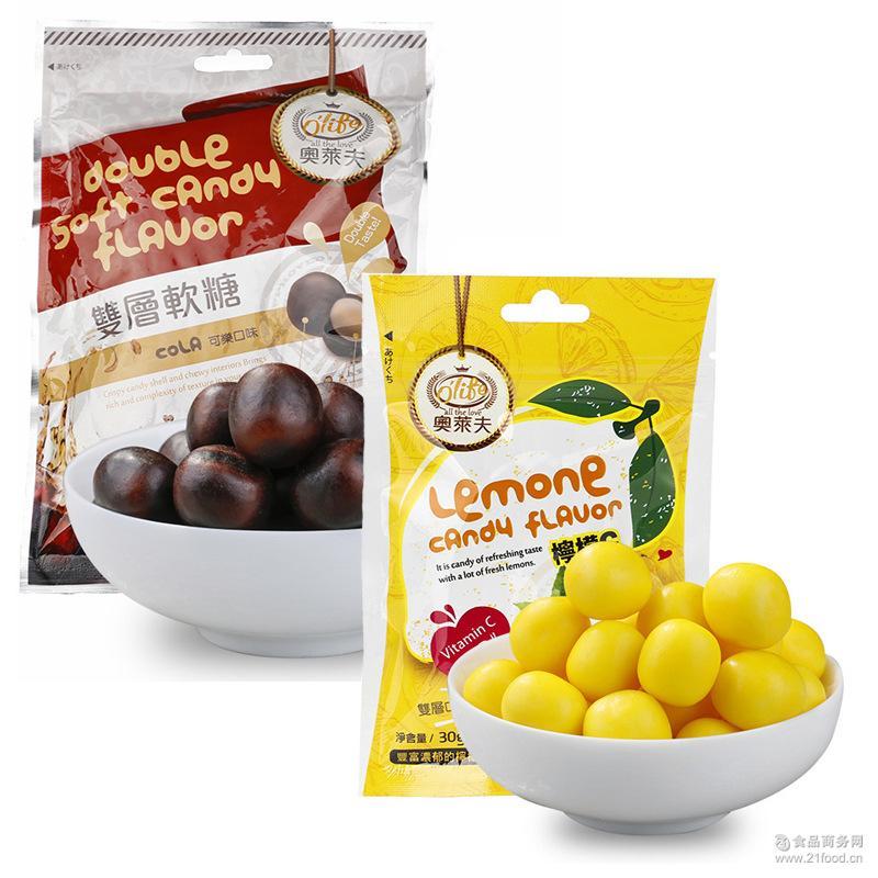 奥莱夫柠檬味+可乐味凝胶糖果批发 台湾进口软糖休闲办公室零食