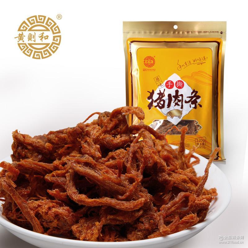 厂家批发直销 黄则和手撕猪肉条 办公休闲食品黄金猪肉干特色零食