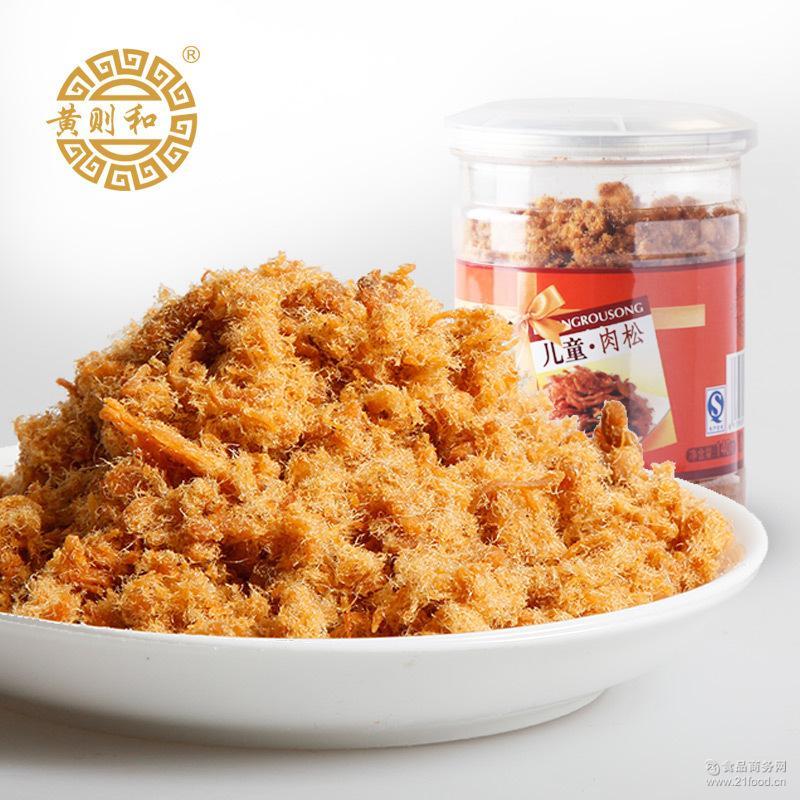 黄则和儿童肉松140g 健康零食营养儿童肉酥休闲食品 厂家批发直销