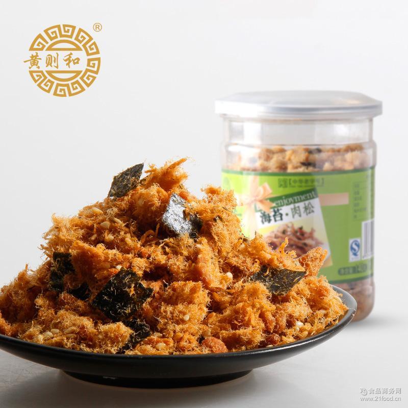 黄则和海苔味肉松140g 休闲食品批发 厦门特产闽南风味香酥猪肉松