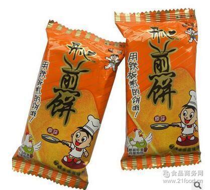 独立小包装 原味鸡蛋煎饼 开心铁板煎饼 散装 整箱4000g 旺旺