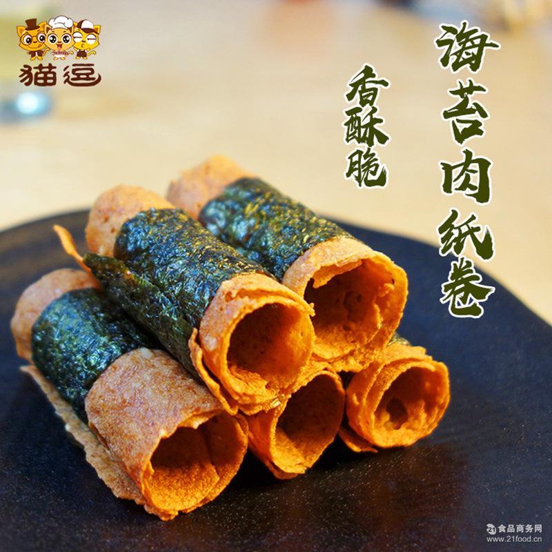 酥脆猪肉脯干休闲零食厂家直销批发代理 台湾风味海苔肉纸卷