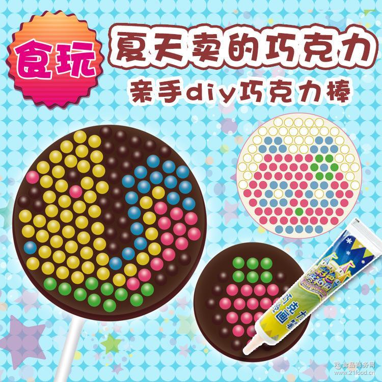 日本风手工创意儿童棒棒糖果 食玩巧克力diy 巧克力 玩具厂家批发